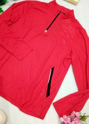 Классная красная спортивная кофта для спорта бега тренировок от crivit
