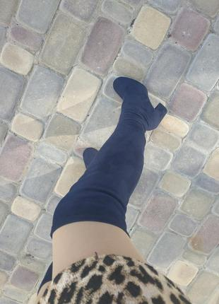 Шикарные сапоги- чулки, на удобном каблуке