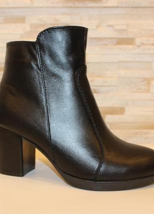 Кожаные женские черные ботинки ботильоны на устойчивом каблуке деми натуральная кожа