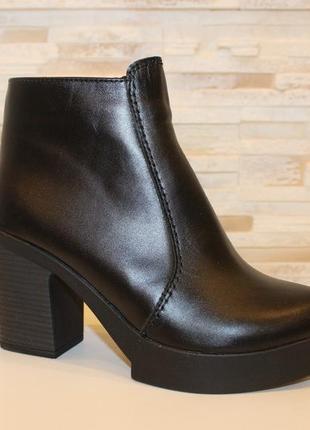 Кожаные женские черные демисезонные ботинки ботильоны на каблуке натуральная кожа