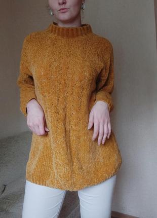 Желтый свитер оверсайз велюровый удлиненный  горчичный жовтий светр велюровий