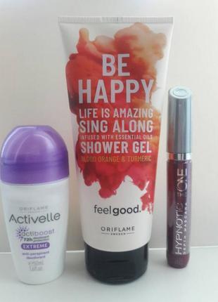 Наборчик «be happy gel» от oriflame