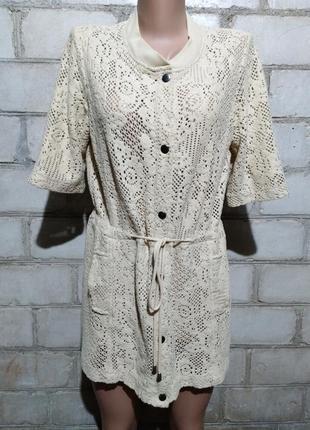 Нюдовый изумительный ажурный кардиган туника мини платье