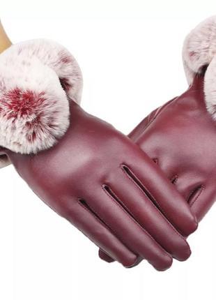 Бордовые, красные перчатки с мехом кожаные