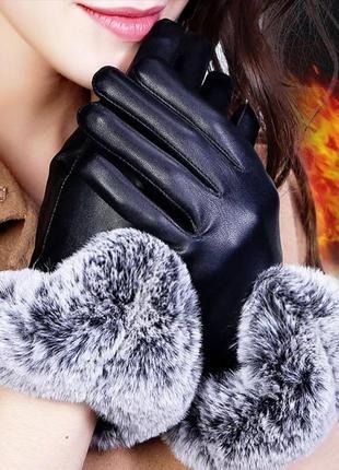 Красивые кожаные перчатки на меху
