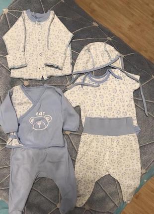 Набор / комплект вещей на новорождённого/ боди/человек/ползуны