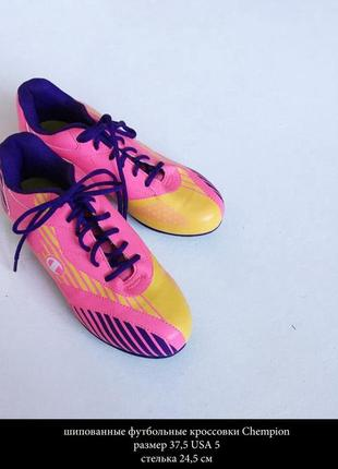 Шипованные футбольные кроссовки цвет розовый желтый размер 37,5