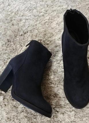 Стильні черевички briac від minelli нат.замш р.38.