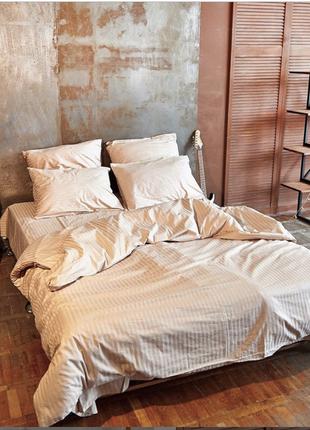 Капучино- постельное белье из натурального страйп-сатина
