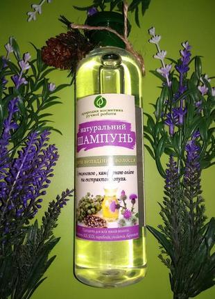 Натуральный шампунь против выпадения волос с касторовым маслом, 250 мл