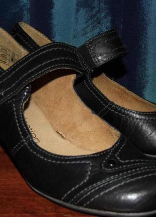 Bpc selection - bonprix collection - 37 -кожаные туфли