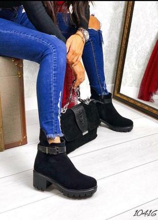Женские зимние ботинки на каблуке, натуральная замша и мех.