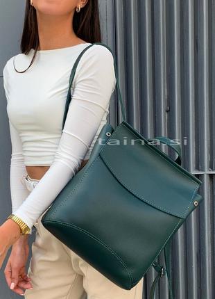 10 цветок! сумка рюкзак зеленый классический рюкзачок городской а4 трансформер