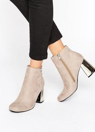 Сапоги на серебристом «металлическом» каблуке от new look