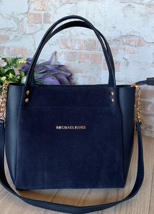Шикарная женская сумка с натуральной замшей