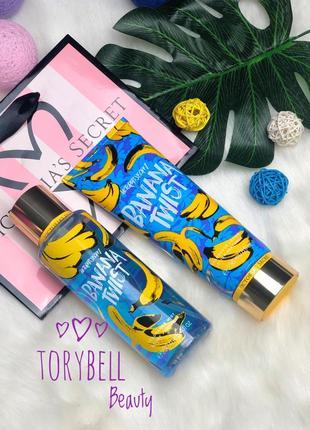 Victoria's secret набор парфюмированный мист спрей и лосьон для тела banana twist