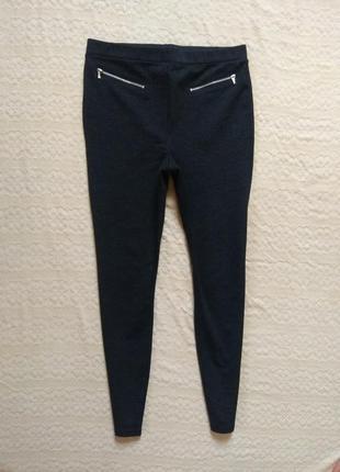 Стильные  плотные штаны леггинсы скинни с высокой талией papaya, 12 размер.