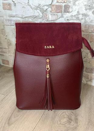Рюкзак/сумка цвет бордо