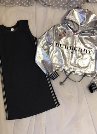 Шикарний костюм для юної модняшки. плаття яке переливається +срібна кофточка)