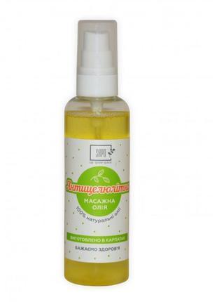 Натуральное массажное масло антицеллюлитное sapo, 100 мл