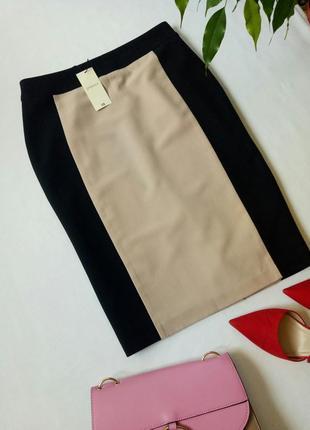 Базовая офисная юбка миди