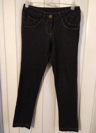 Классные штанишки легинцы, джинсы