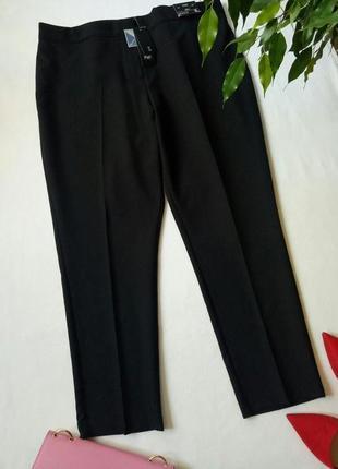 Базовые черные зауженые классические брюки