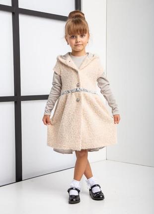 Детский очаровательный костюм лилиана- зайка размеры 98- 122 супер новинка!