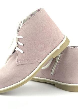 Демисезонные ботинки для девочки friboo