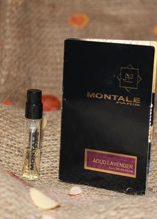 Montale aoud lavender парфюмированная вода (пробник) ★★★★