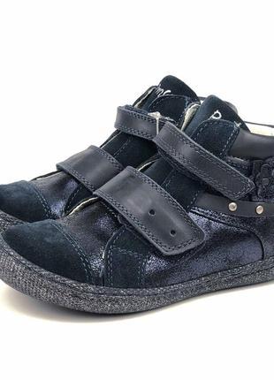 Кожаные демисезонные ботиночки primigi (италия)