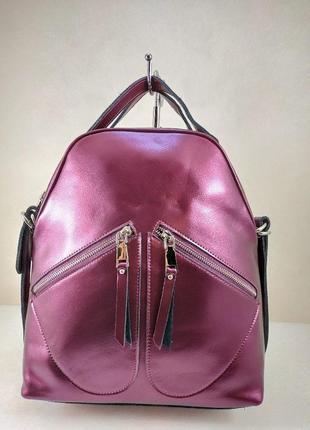 Кожаный бесподобный рюкзак