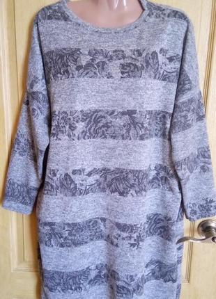 Стильное платье-туника италия
