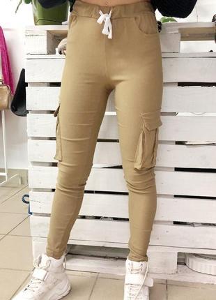 Стильні трендові карго штани нюдового кольору