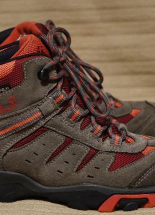 Фирменные яркие комбинированные ботинки jack wolfskin texapore германия 35 р.