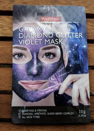 Очищающая и укрепляющая маска purederm galaxy diamond glitter violet mask