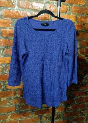 Лонгслив пуловер реглан с кружевной передней частью и рукавами next