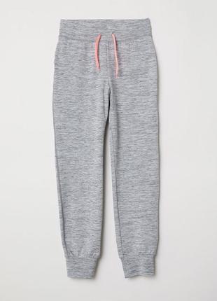 Спортивные штаны h&m sport для девочки