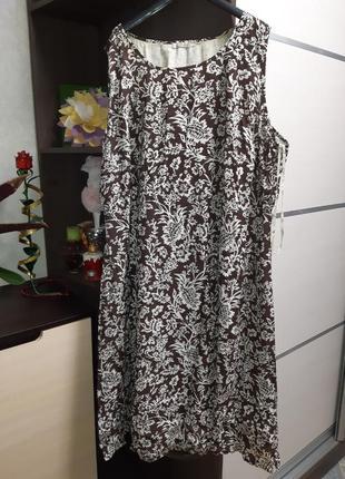 Платье 22 размера