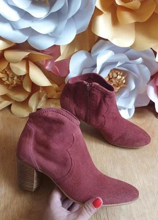 Ботинки із натуральної замші