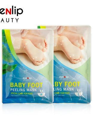 Пилинг-носочки для ног  eyenlip baby foot peeling mask large