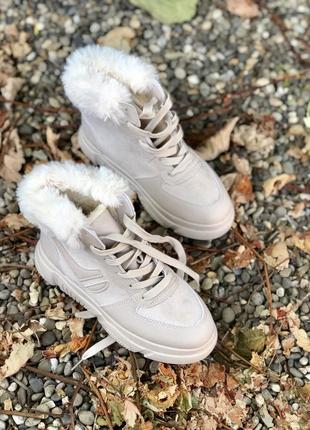 Крутейшие зимние ботинки на меху/в наличии