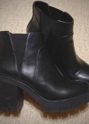 Ботильоны сапожки ботинки осень bershka