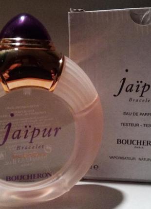 Boucheron jaipur bracelet 100 мл.