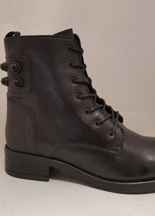 Кожаные ботинки everyday is twoday stiefeletten.