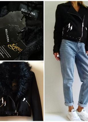 Трендовая дублёнка/куртка/косуха на меху со съёмным воротником, s/m