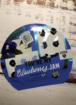 Mаска для лица youre my blueberry jam из серии pink