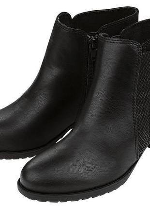 Классические ботинки с противоскользящей амортизирующей подошвой производство германия
