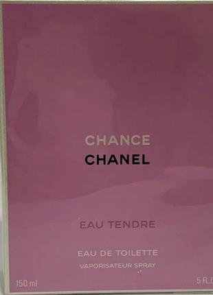 Chanel chance eau tendre 150 ml, новый в слюде, оригинал
