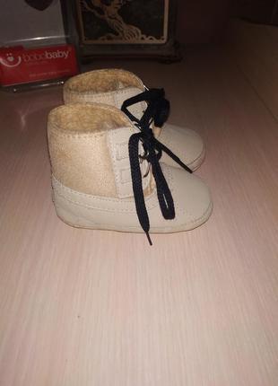 Зимові чобітки-уги для малюка